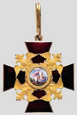 за что награждали знаком ордена александра невского